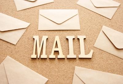 医療介護トピックを配信するメールマガジン